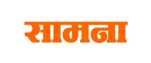 Advertising in Saamna, Main, Hindi Newspaper
