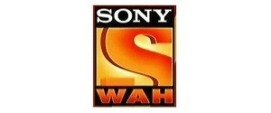 Advertising in Sony Wah