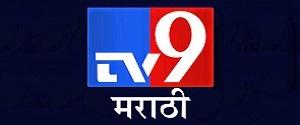 Advertising in TV9 Marathi