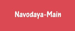Advertising in Navodaya, Main, Kannada Newspaper