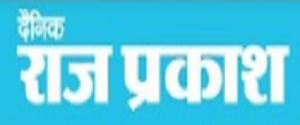 Advertising in Dainik Raj Prakash, Main, Durg, Hindi Newspaper
