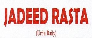 Advertising in Jadeed Rasta, Main, Urdu Newspaper