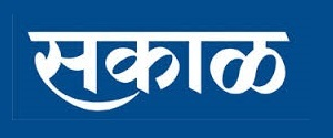 Advertising in Sakal Jobs, Satara - Satara Newspaper