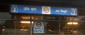 Advertising in Metro Station - Jor Bagh, Delhi