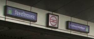 Advertising in Metro Station - Vishwavidyalaya, Delhi