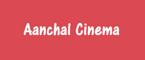 Advertising in Aanchal Cinema Cinemas, Screen 1, Barmer