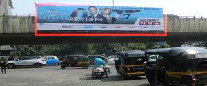 Advertising on Hoarding in Sahar Village 14137