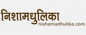 Advertising in NishaMadhulika, Website