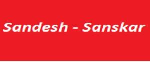 Advertising in Sandesh, Gujarat - Sanskar Newspaper
