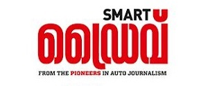 Advertising in Smart Drive Magazine
