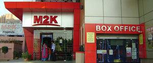 Advertising in M2K Cinemas Cinemas, Screen 2, Delhi