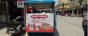 Advertising in E - Rickshaw  - Delhi