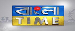 Advertising in Bangla Time