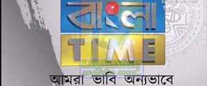 Advertising in News Time Bangla