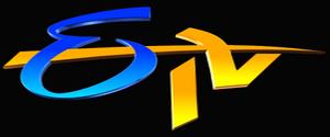 Advertising in ETV HD