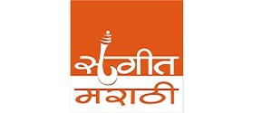 Advertising in Sangeet Marathi