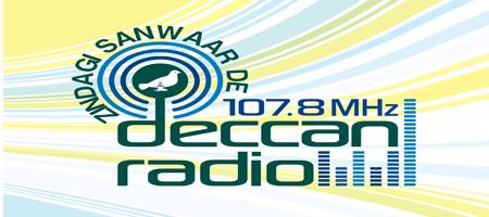 Advertising in Deccan Radio - Hyderabad