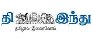 Advertising in The Tamil Hindu, App