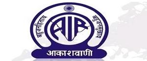 Advertising in AIR Primary Channel - Kargil
