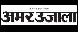 Amar Ujala Newspaper Advertising Rates | The Media Ant Ad Agency