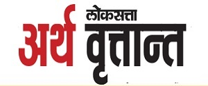 Advertising in Loksatta, South Mumbai - Mumbai Vruttant Newspaper