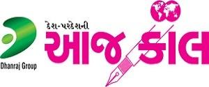 Advertising in Aaj Kaal, Bhuj - Main Newspaper