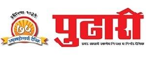 Advertising in Pudhari ePaper, Website