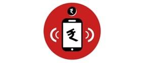 Advertising in PayTunes, App