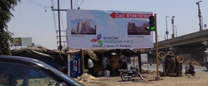 Advertising on Hoarding in Kharghar 14846