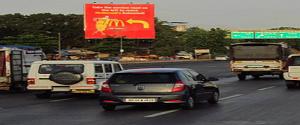 Advertising on Hoarding in Kharghar 14848