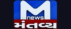 Advertising in Mantavya News