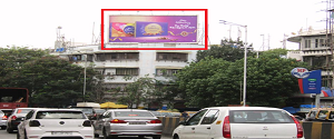 Advertising on Hoarding in Worli 16093