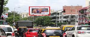 Advertising on Hoarding in Prabhadevi 16094