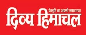 Advertising in Divya Himachal, Divya Himachal, Hindi Newspaper