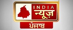 Advertising in India News Punjab