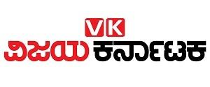 Advertising in Vijaya Karnataka, Website