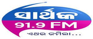 Advertising in Sarthak FM - Cuttack