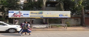 Advertising on Bus Shelter in Wadala 21995