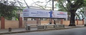 Advertising on Bus Shelter in Wadala 21999