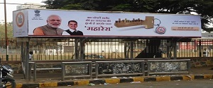 Advertising on Bus Shelter in Dadar 22008