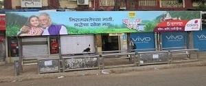 Advertising on Bus Shelter in Dadar 22046