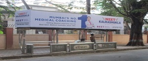 Advertising on Bus Shelter in Central Railway Colony 22056