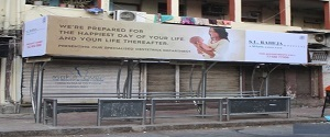 Advertising on Bus Shelter in Kataria Colony 22097