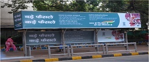 Advertising on Bus Shelter in Shivaji Park 22098