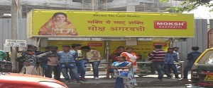 Advertising on Bus Shelter in Prabhadevi 22107
