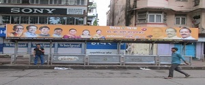 Advertising on Bus Shelter in Gokhale Rd 22111