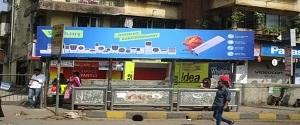 Advertising on Bus Shelter in Bail Bajar 22147