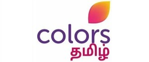 Advertising in Colors Tamil