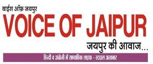 Advertising in Voice of Jaipur, Rajasthan - Main Newspaper