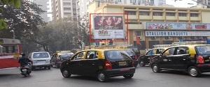 Advertising on Hoarding in Prabhadevi 23194
